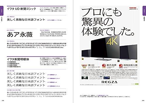 f:id:mojiru:20170621082103j:plain