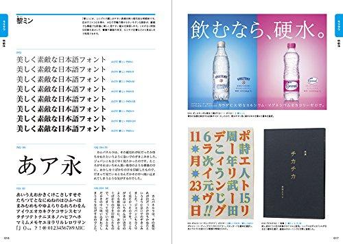 f:id:mojiru:20170621082108j:plain