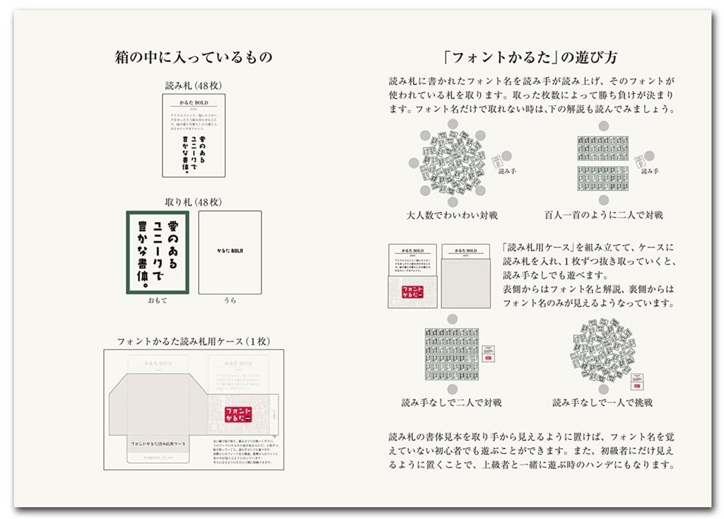 f:id:mojiru:20170621144001j:plain