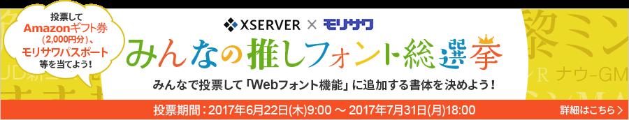 f:id:mojiru:20170622104836p:plain