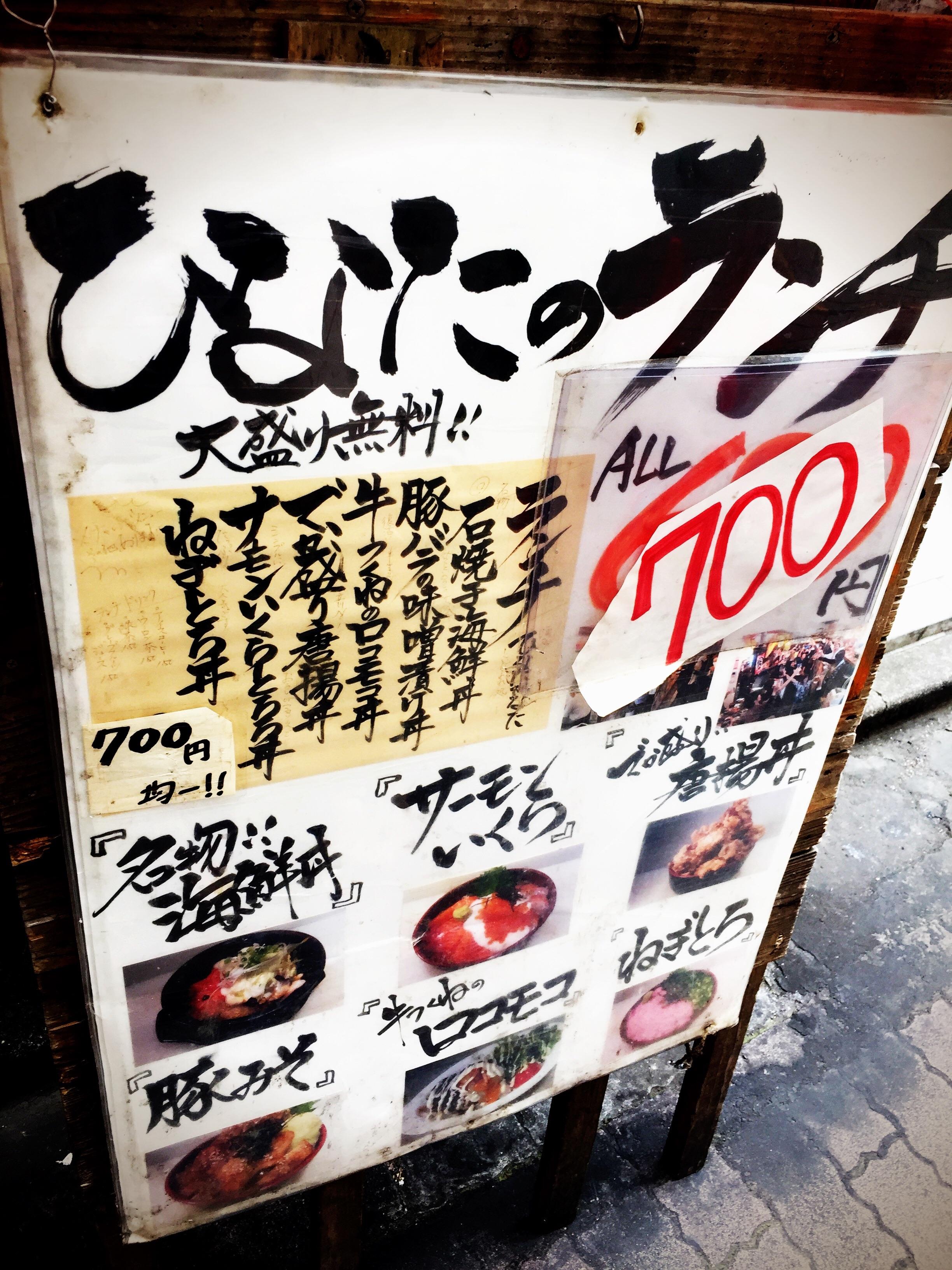 f:id:mojiru:20170622213927j:image