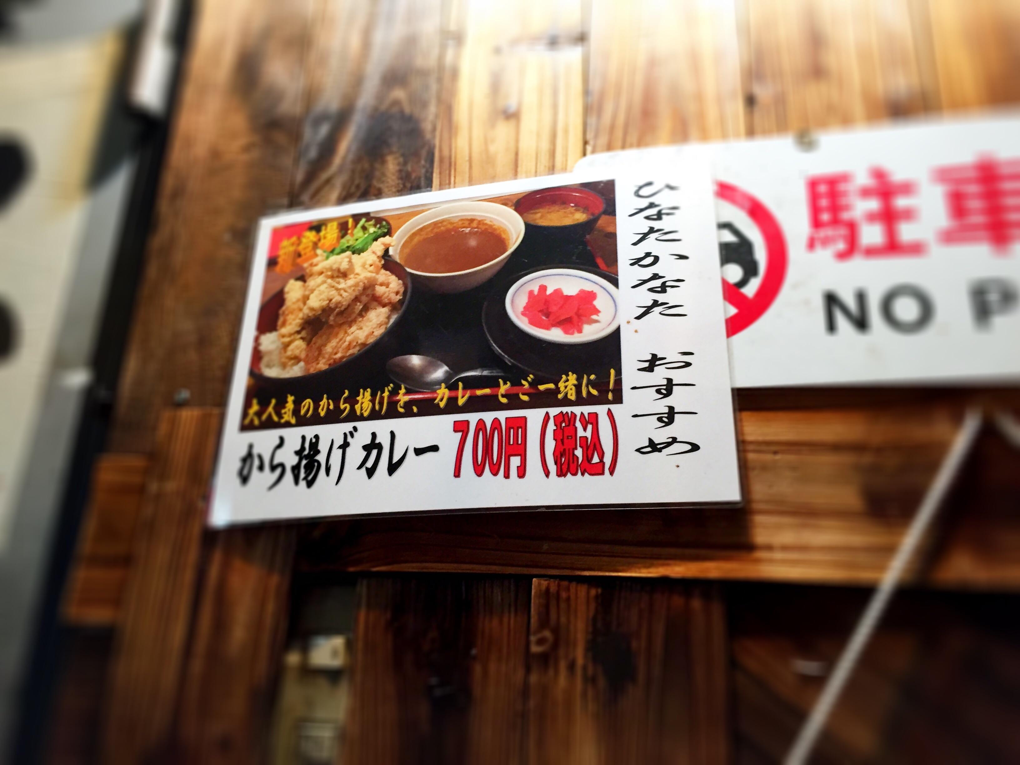 f:id:mojiru:20170622213938j:image