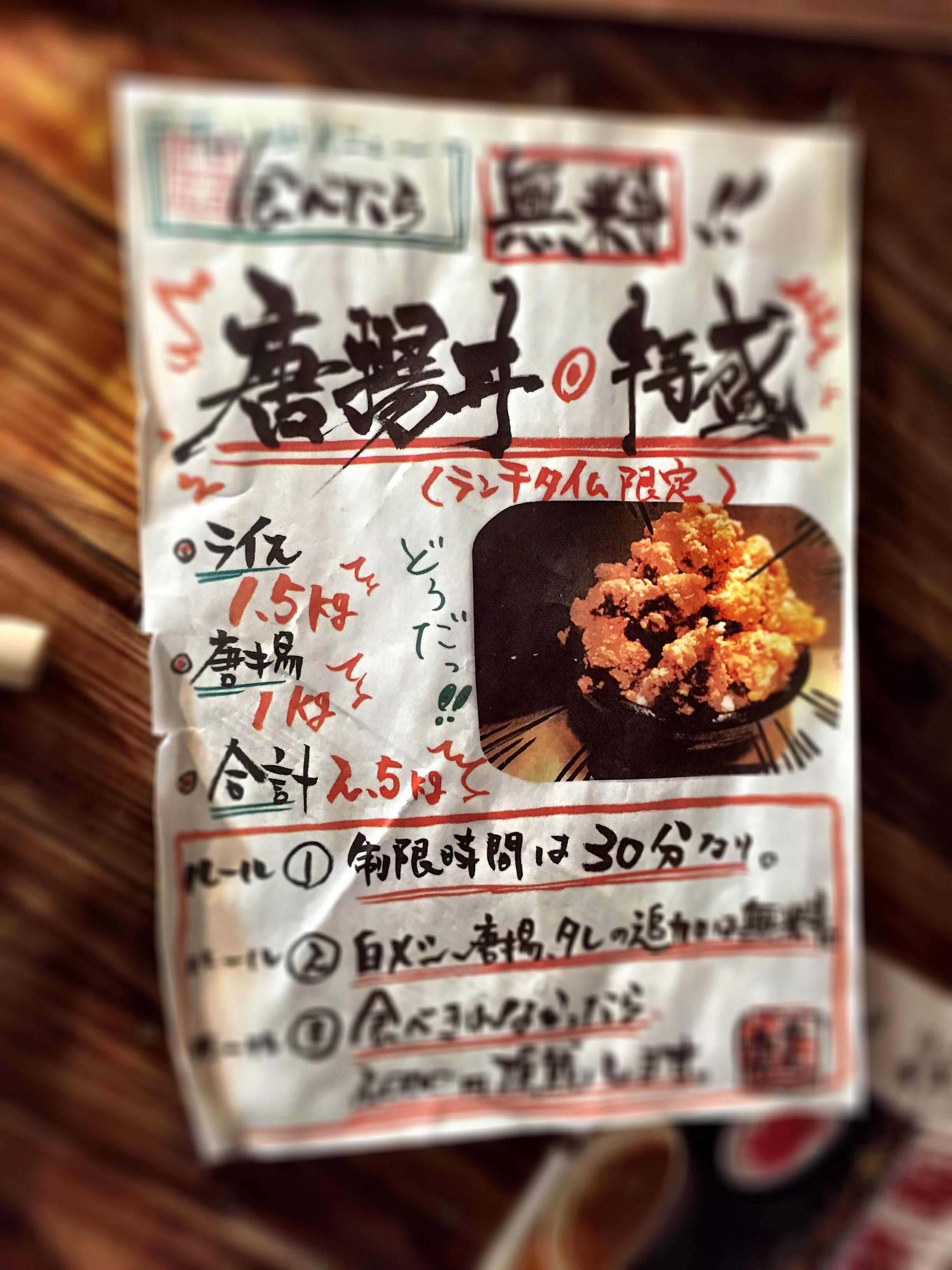f:id:mojiru:20170622213943j:image