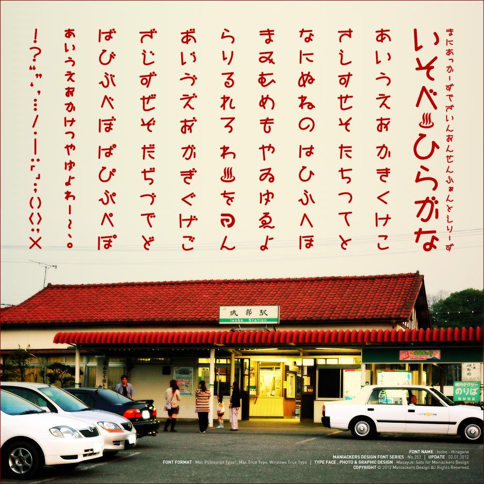 f:id:mojiru:20170626140327j:plain
