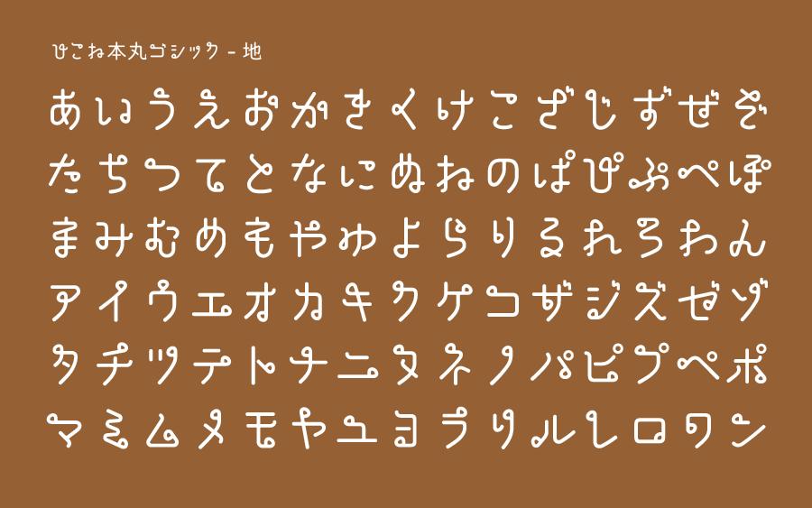 f:id:mojiru:20170627083325p:plain