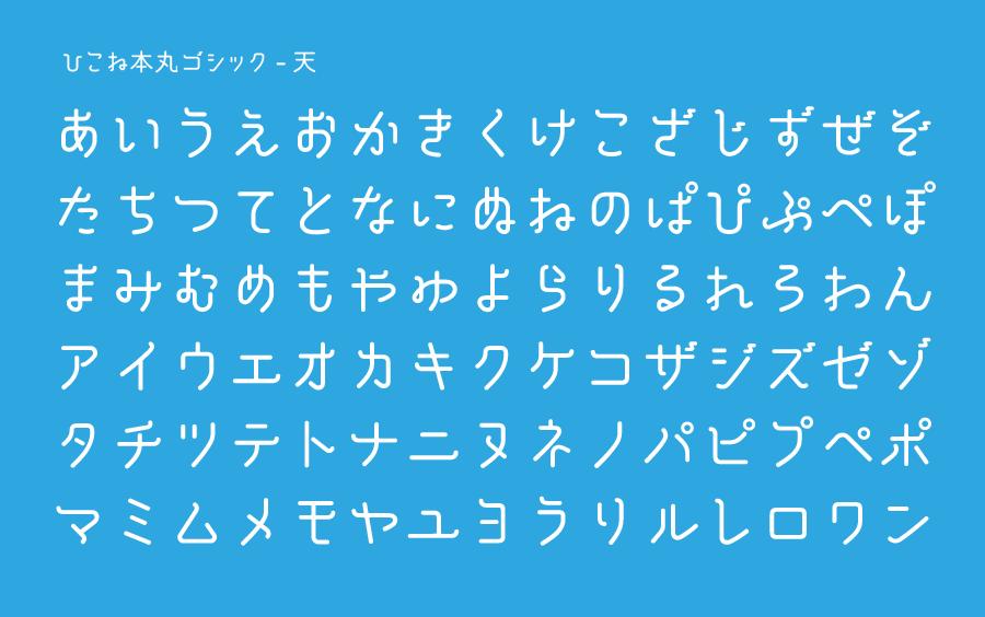 f:id:mojiru:20170627083337p:plain