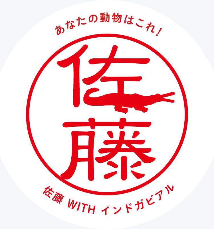 f:id:mojiru:20170630095233j:plain