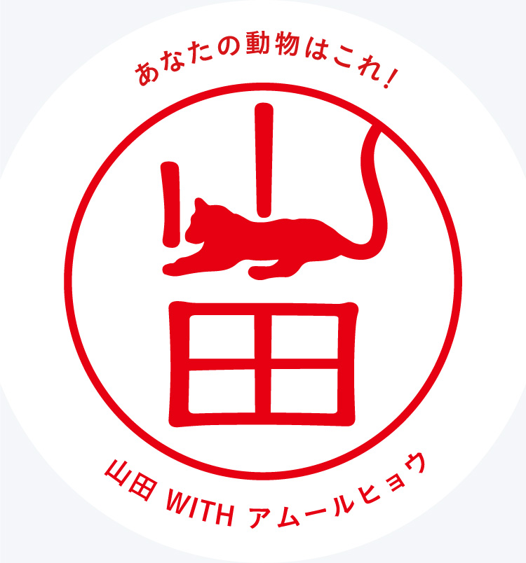 f:id:mojiru:20170630095243j:plain
