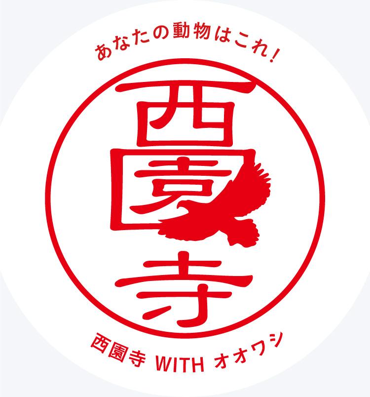f:id:mojiru:20170630095251j:plain