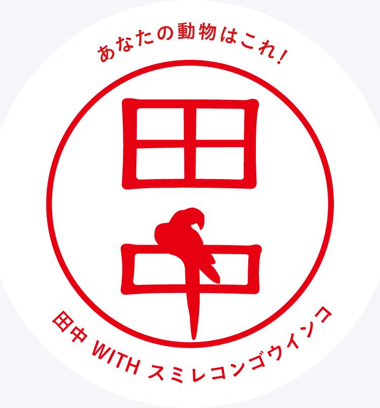 f:id:mojiru:20170630095256j:plain