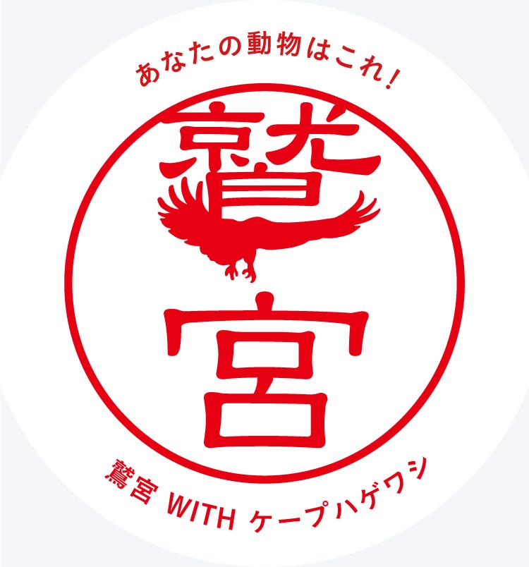 f:id:mojiru:20170630100846j:plain
