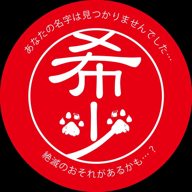 f:id:mojiru:20170630100933p:plain