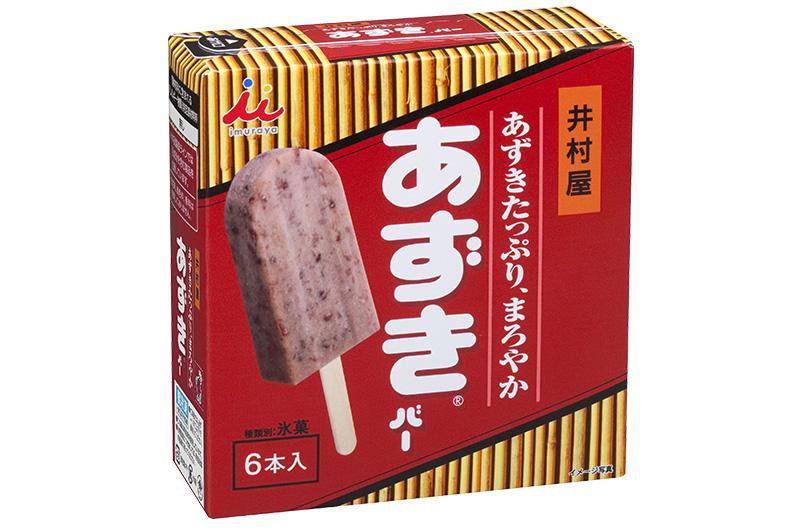 f:id:mojiru:20170630114248j:plain