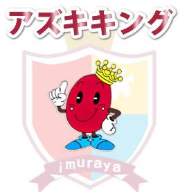 f:id:mojiru:20170630115017j:plain