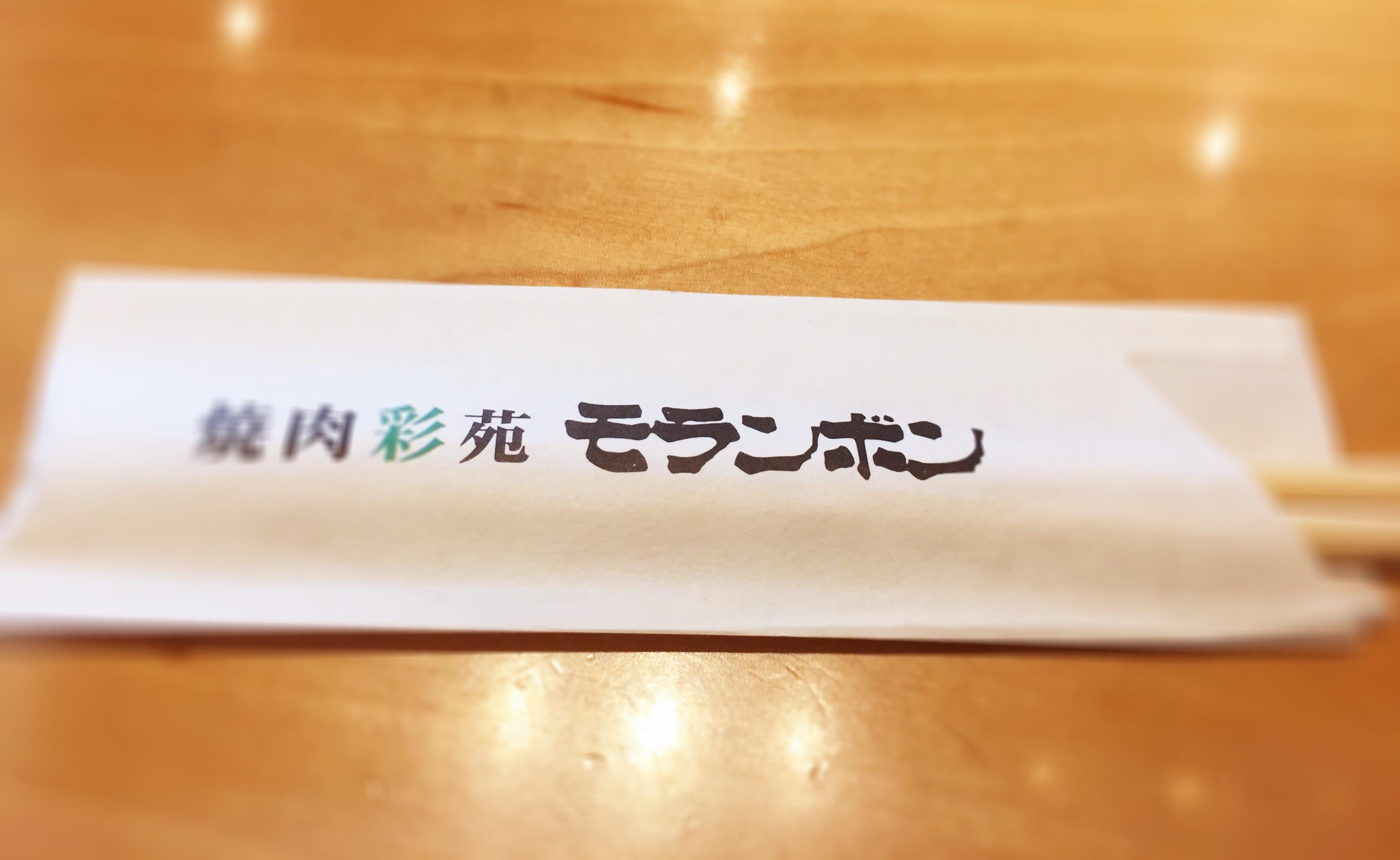 f:id:mojiru:20170706211315j:image