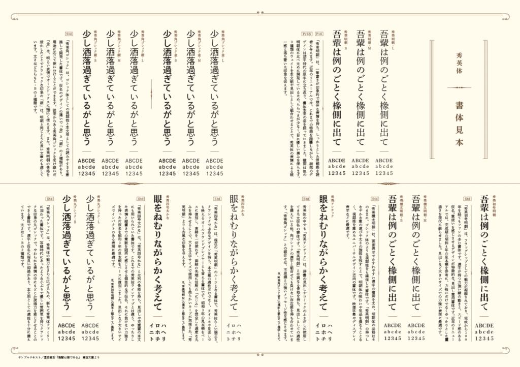 f:id:mojiru:20170710101953p:plain