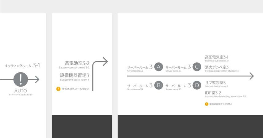 f:id:mojiru:20170718161153p:plain