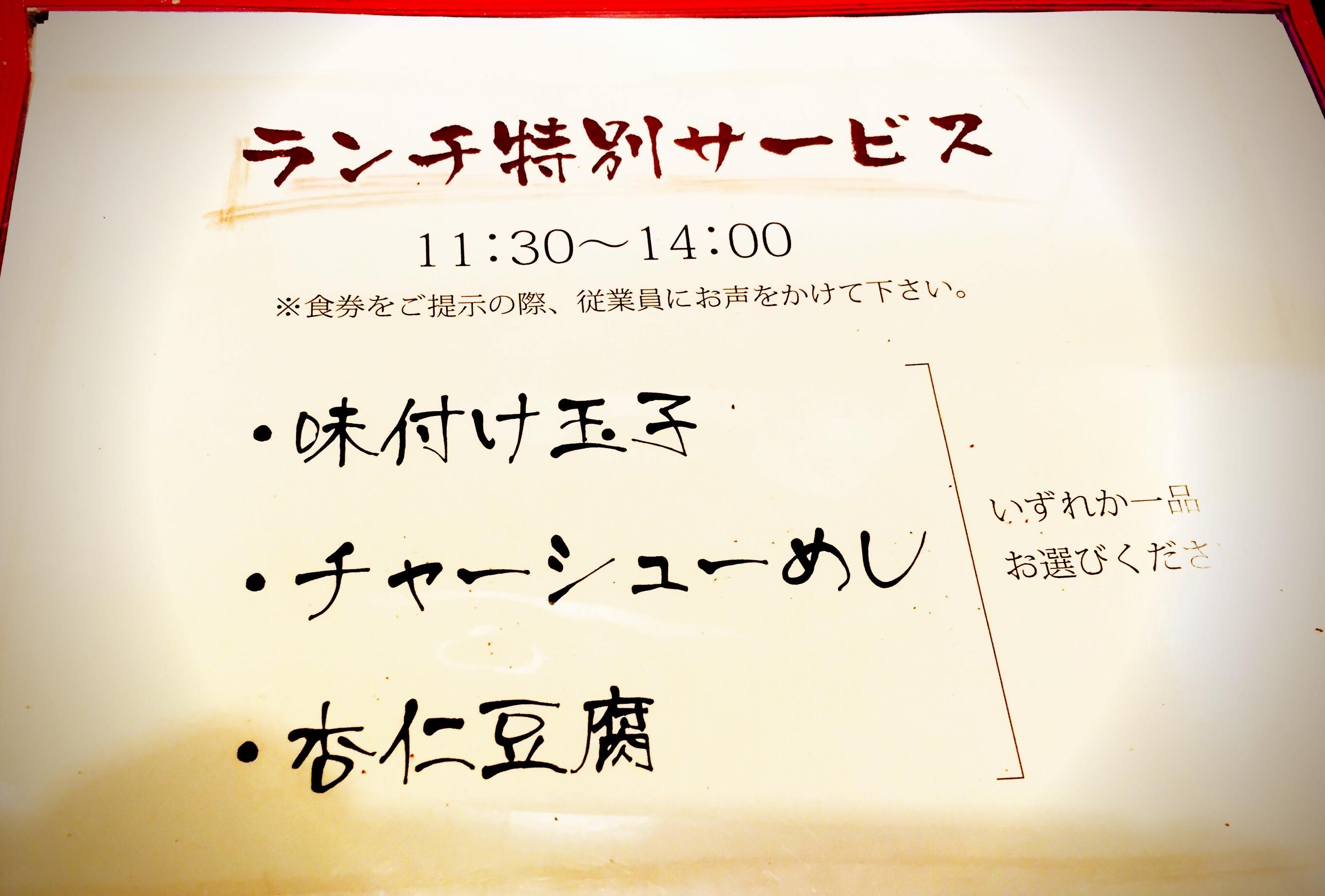 f:id:mojiru:20170724084127j:image