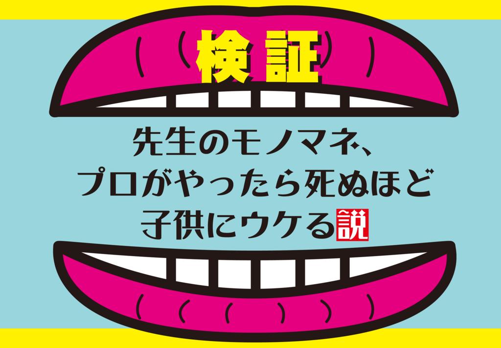 f:id:mojiru:20170724112212p:plain