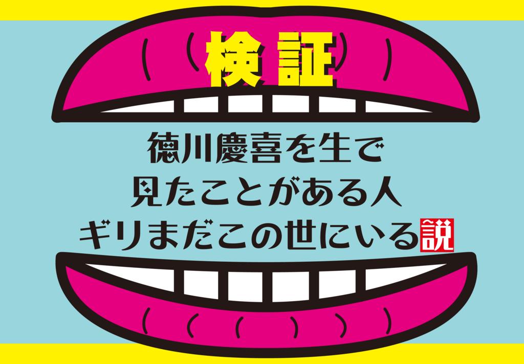 f:id:mojiru:20170724112232p:plain