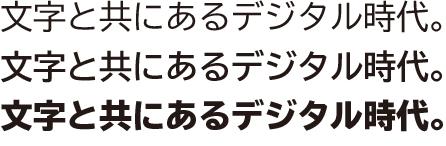 f:id:mojiru:20170727113051j:plain