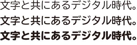 f:id:mojiru:20170727113118j:plain