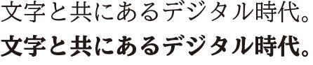 f:id:mojiru:20170727113130j:plain