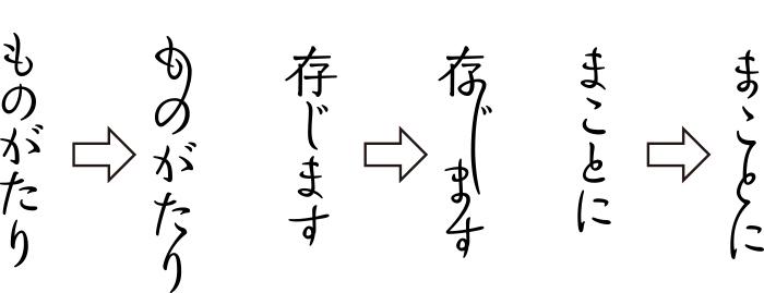 f:id:mojiru:20170728152848j:plain
