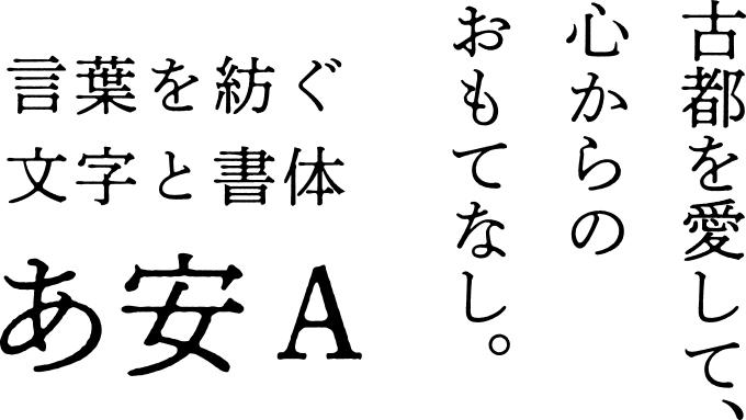 f:id:mojiru:20170728154430j:plain