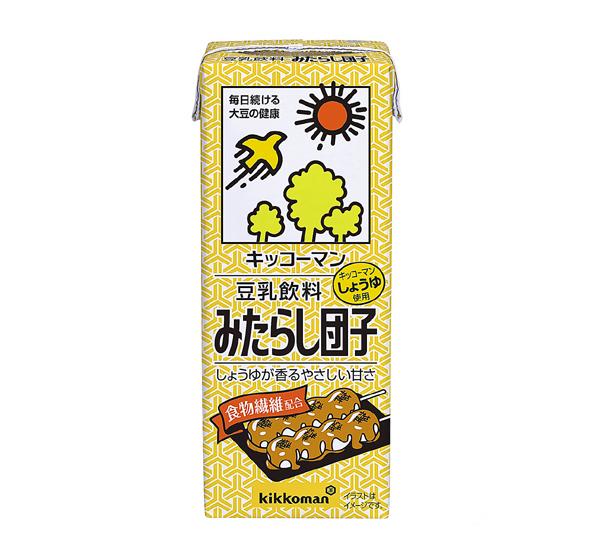 f:id:mojiru:20170801152606j:plain
