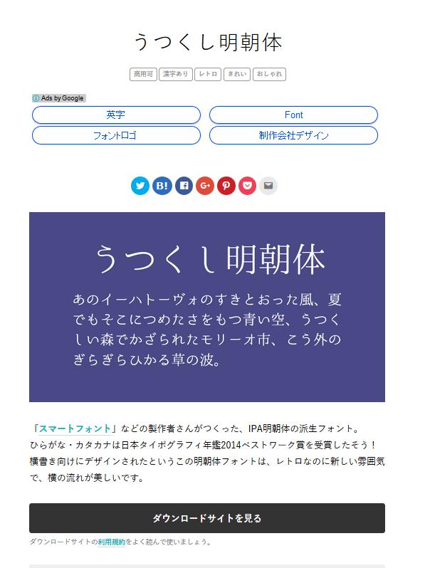 f:id:mojiru:20170802091143p:plain