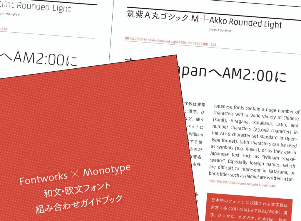 f:id:mojiru:20170802104315j:plain