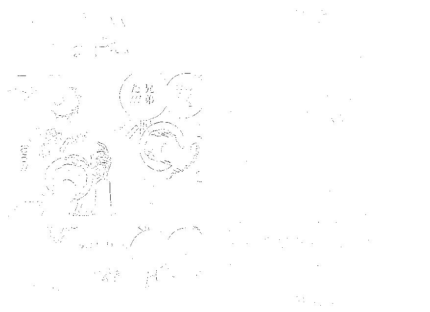 f:id:mojiru:20170803131821p:plain