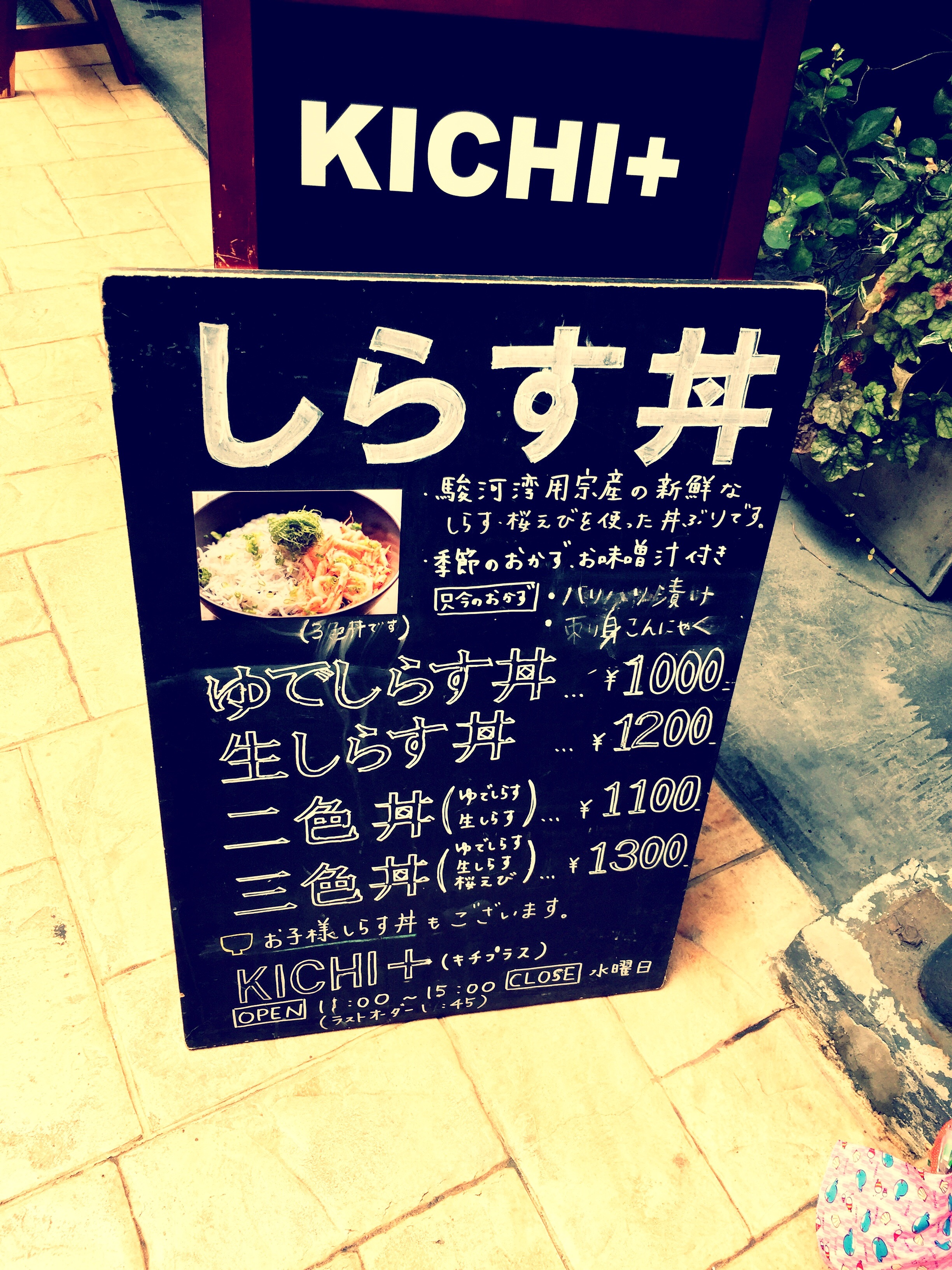 f:id:mojiru:20170809085857j:image