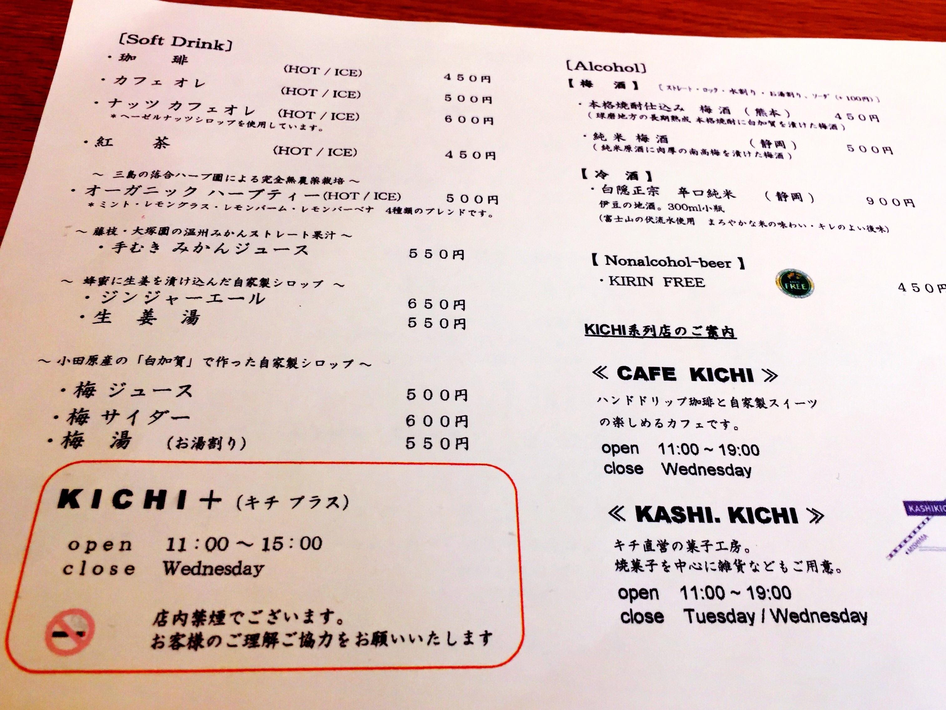f:id:mojiru:20170809090003j:image