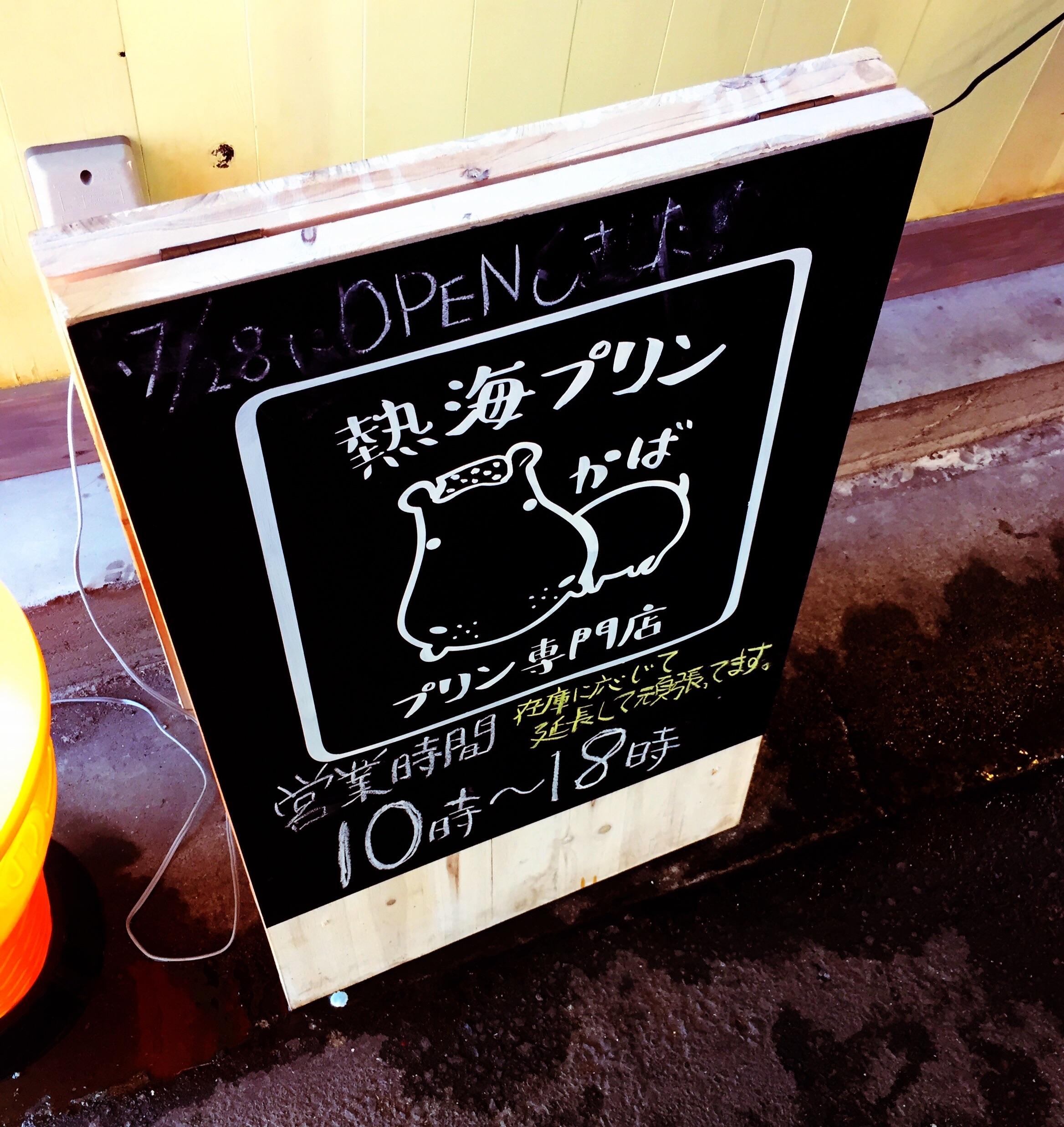 f:id:mojiru:20170809091014j:image