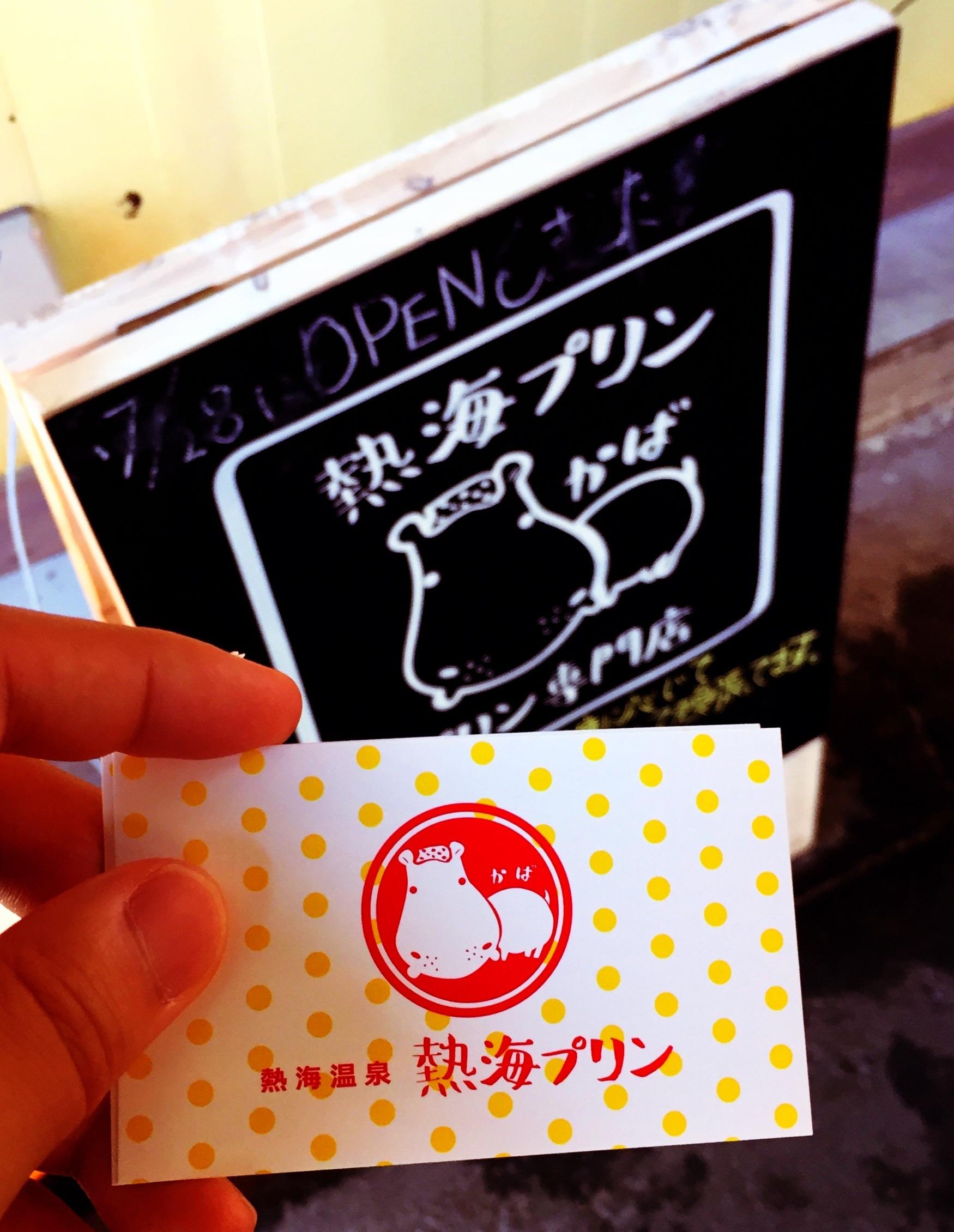 f:id:mojiru:20170809091028j:image