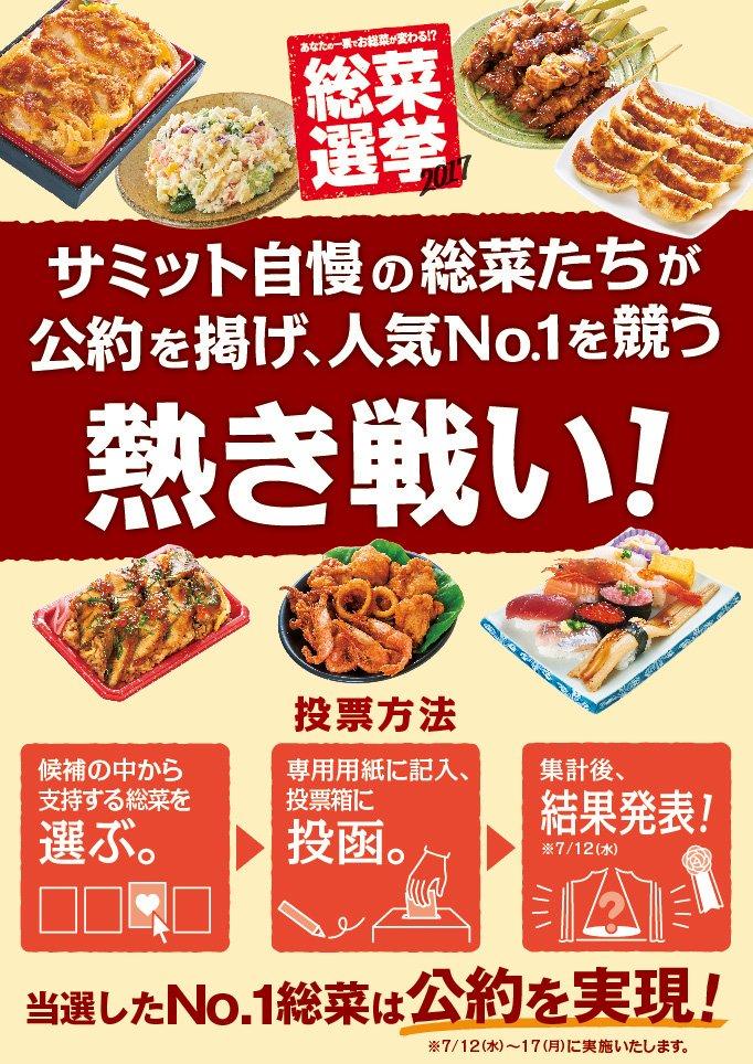 f:id:mojiru:20170816174456j:plain