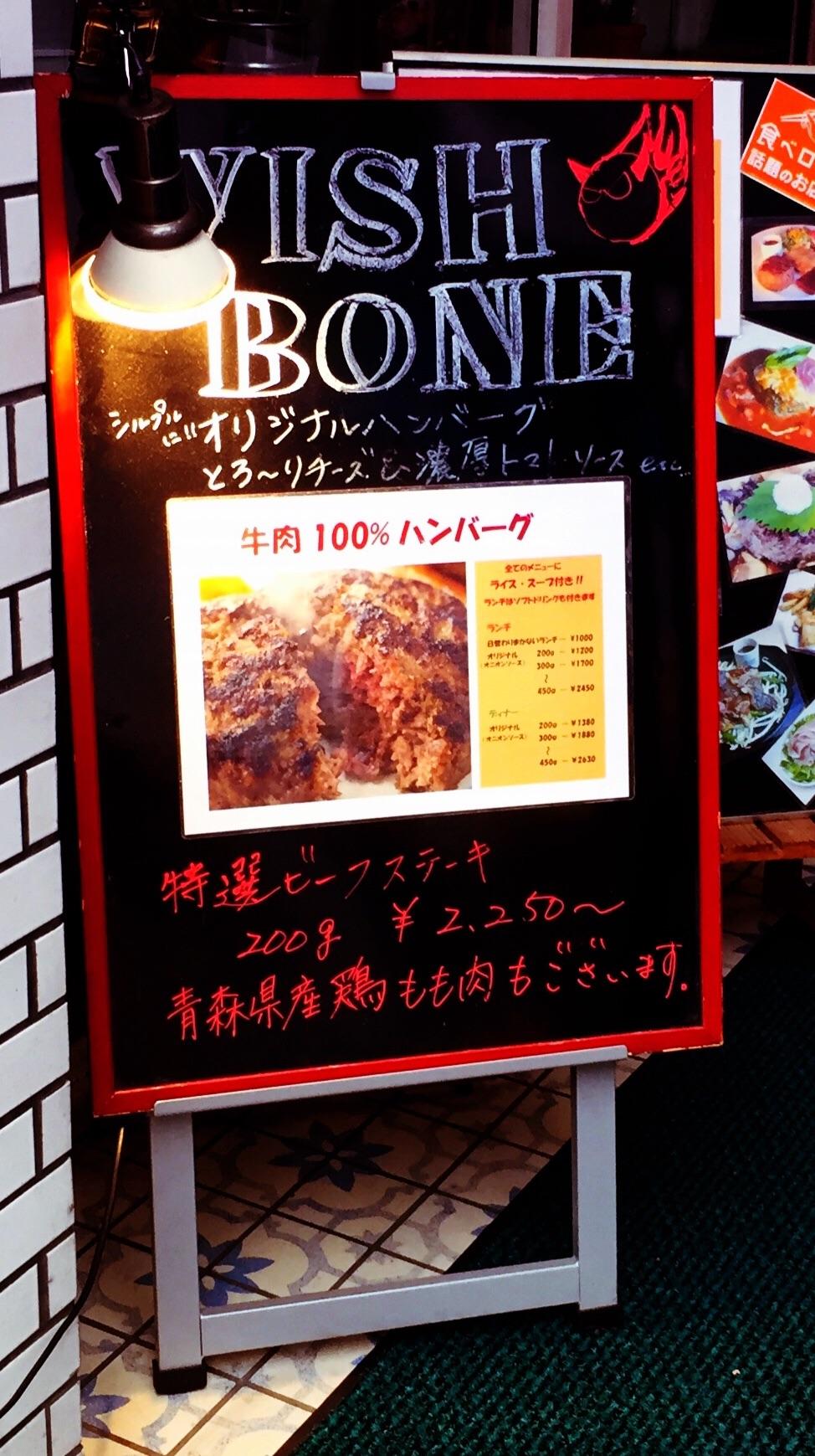 f:id:mojiru:20170818074902j:plain