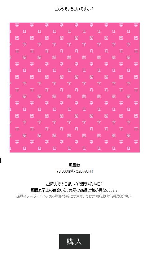 f:id:mojiru:20170818090117p:plain