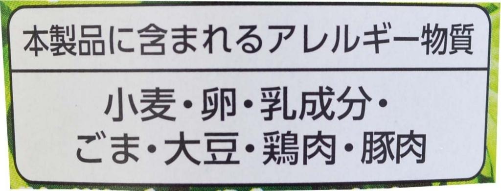 f:id:mojiru:20170821131742j:plain