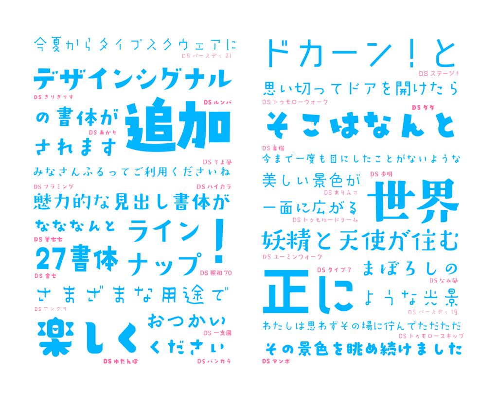 f:id:mojiru:20170822110846j:plain