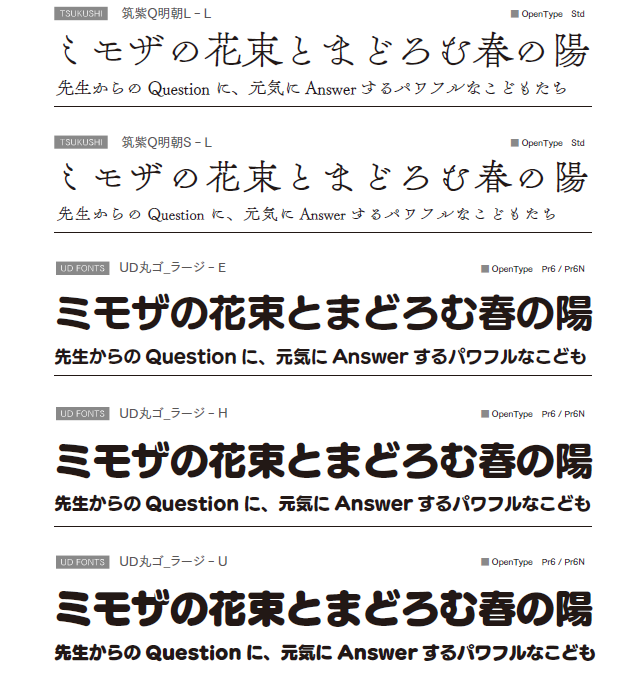 f:id:mojiru:20170822173521p:plain