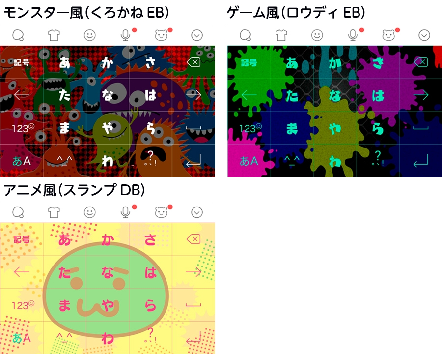 f:id:mojiru:20170824143930j:plain