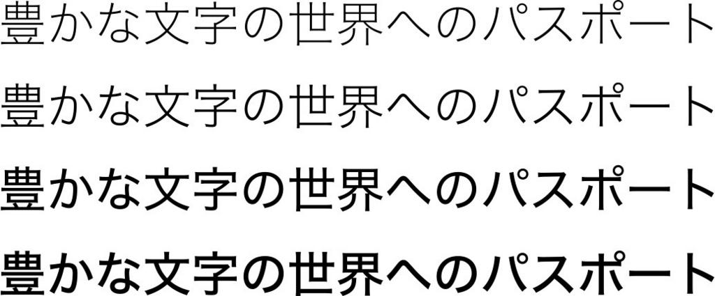f:id:mojiru:20170825160217j:plain