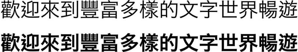f:id:mojiru:20170825160231j:plain