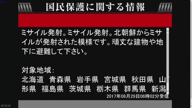 f:id:mojiru:20170829082552j:plain