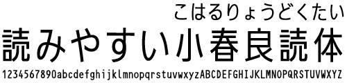 f:id:mojiru:20170831173129j:plain