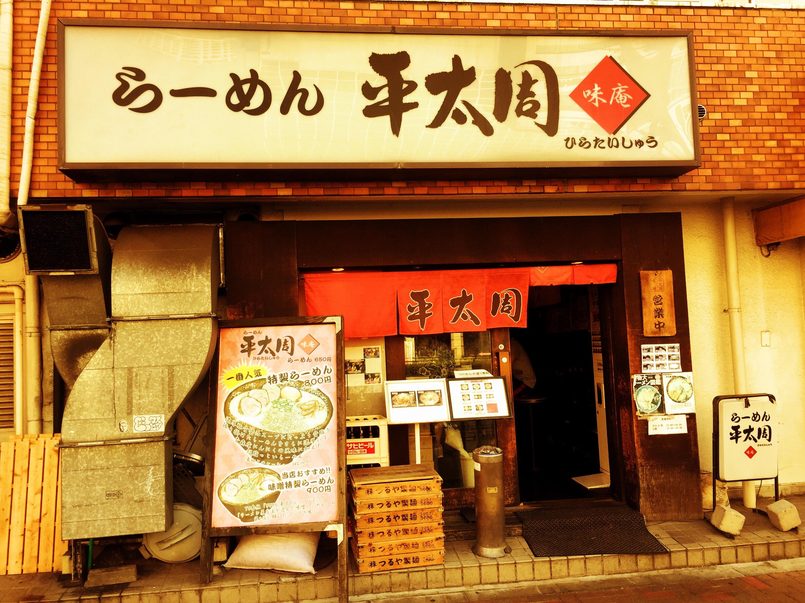 f:id:mojiru:20170910201549j:plain