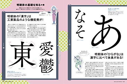 f:id:mojiru:20170911141221j:plain
